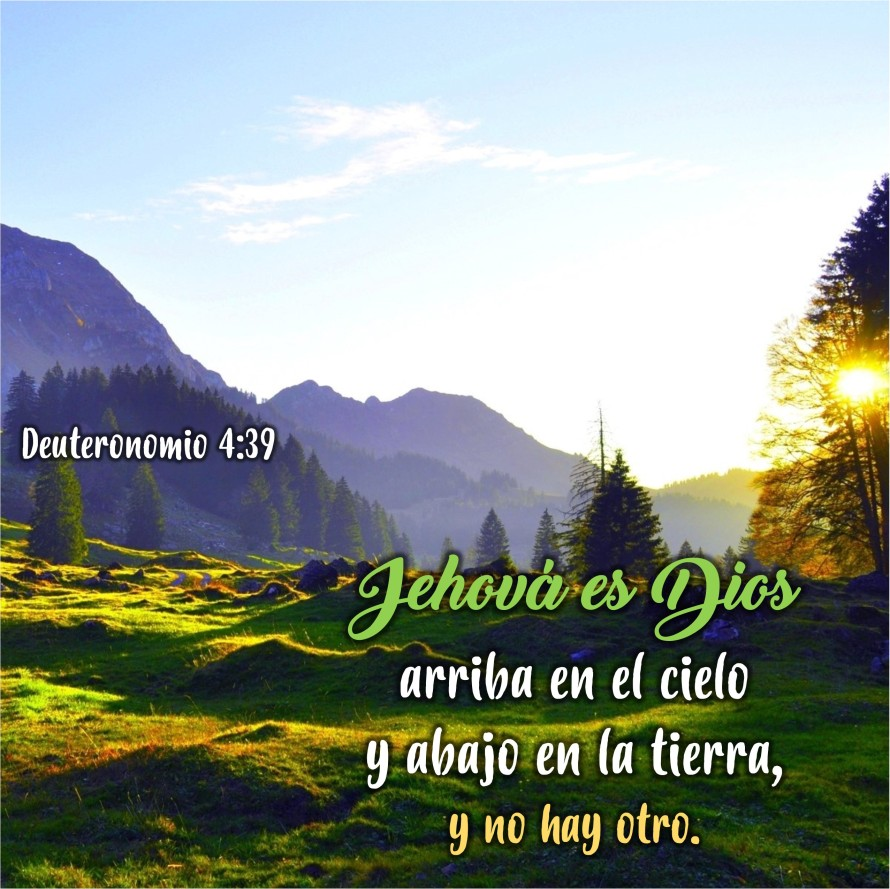 Deuteronomio 4.39 Anexo