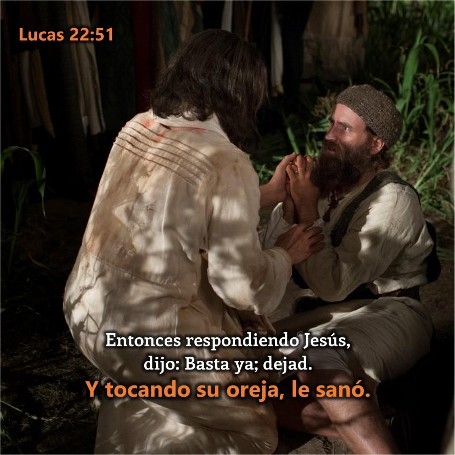 Lucas 22.51 Anexo