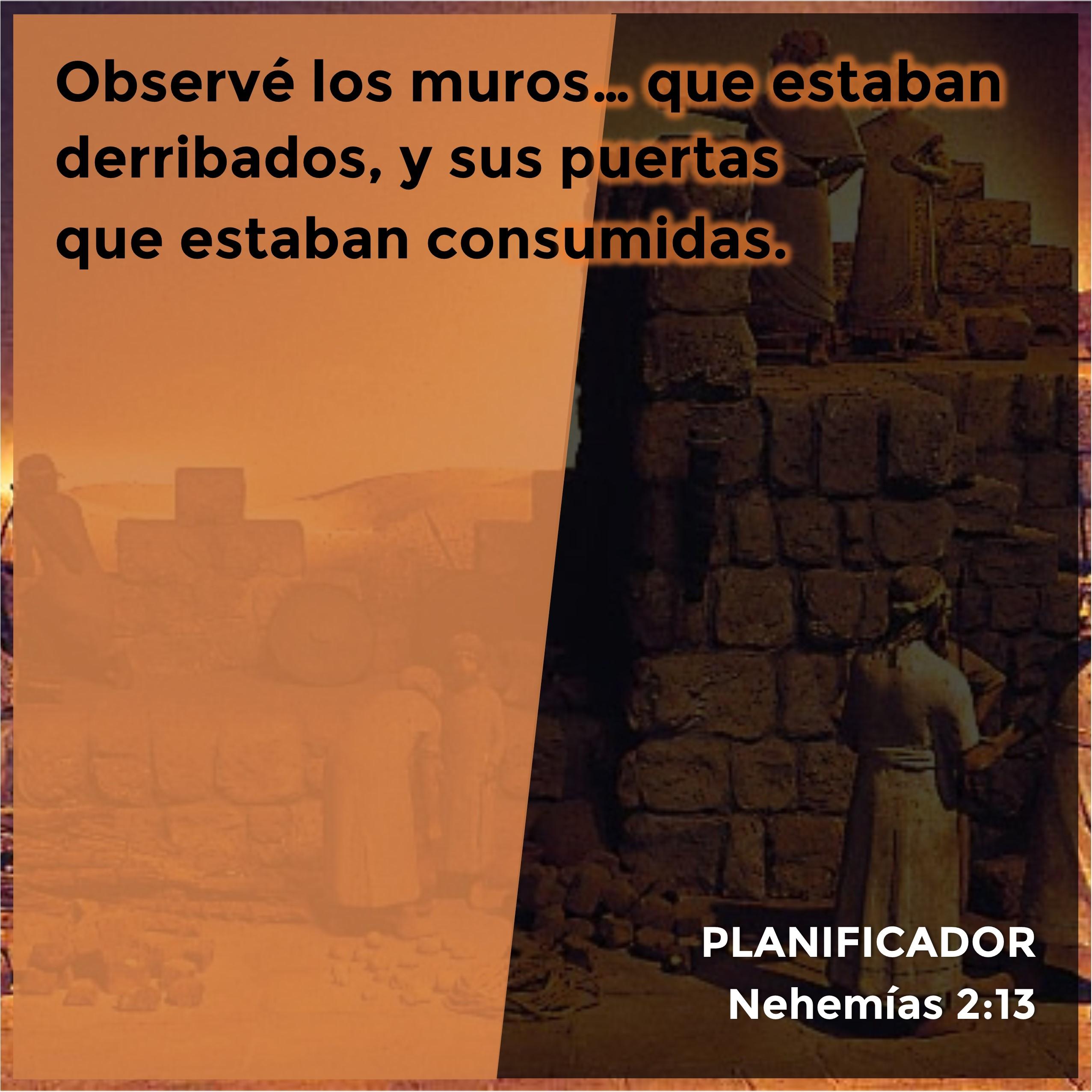 Nehemías 2.13 Anexo