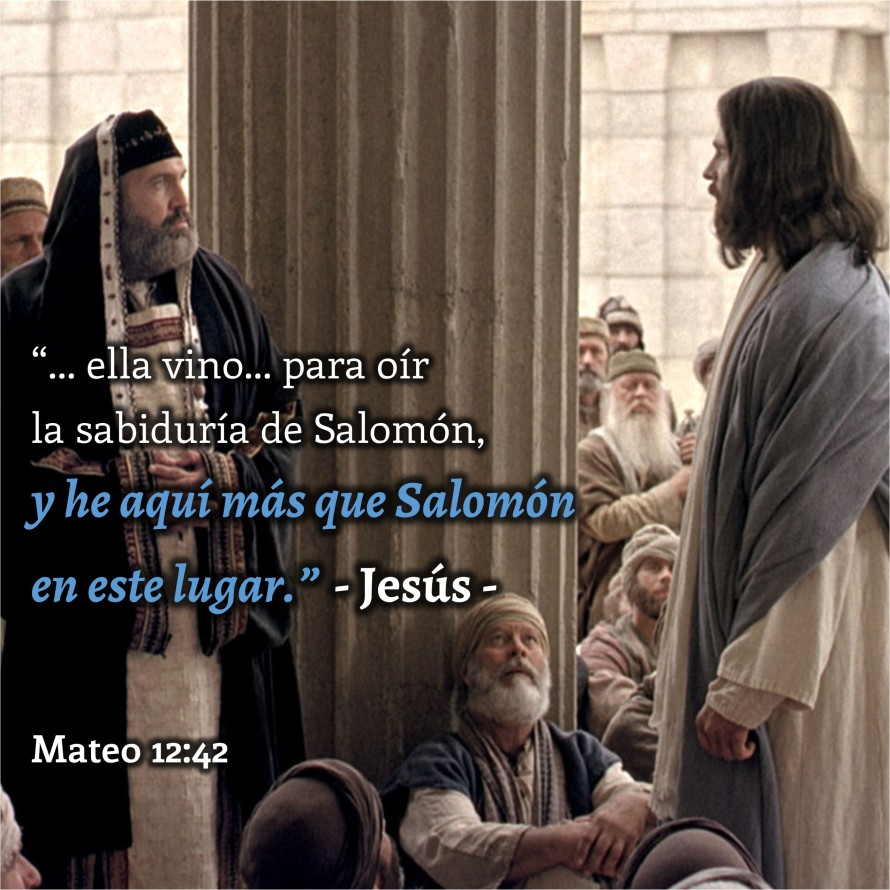 Mateo 12.42 Anexo