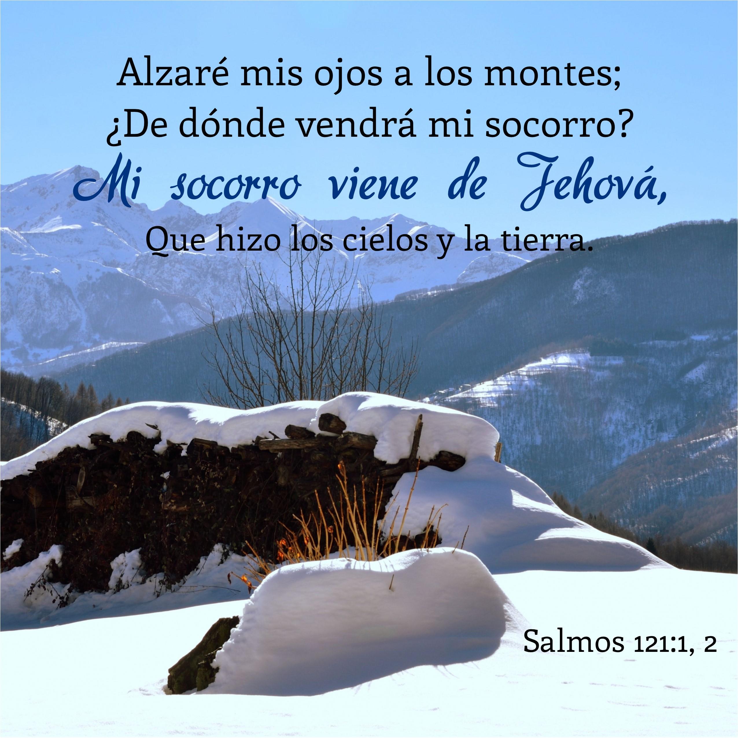 Salmos 121.1, 2 Anexo